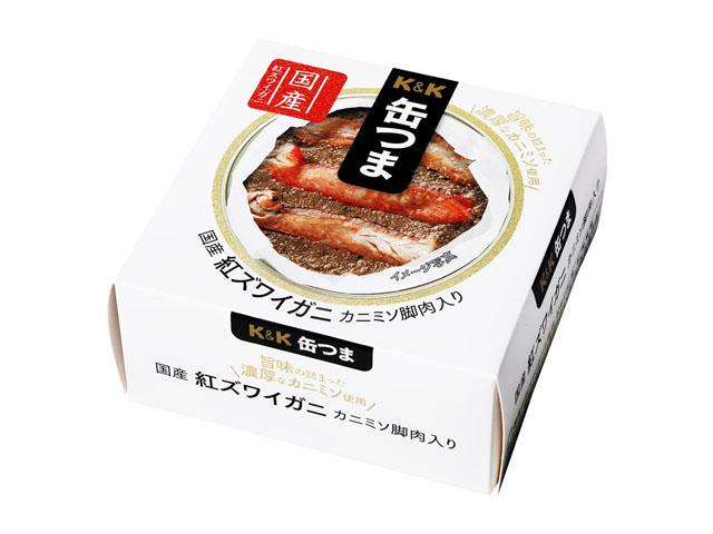 缶つま国産紅ズワイガニカニミソ脚肉入