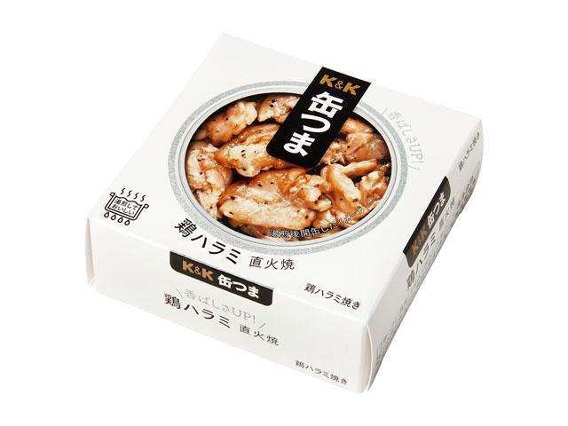 缶つまホルモン 鶏ハラミ 直火焼