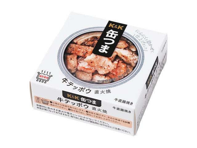 缶つまホルモン 牛テッポウ 直火焼