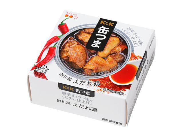 缶つまスパイシー 四川風よだれ鶏