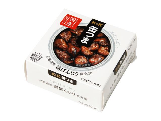 北海道産 鶏ぼんじり 直火焼