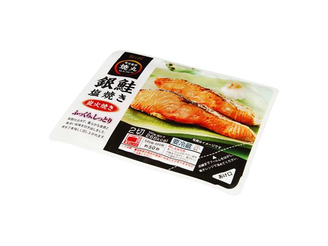 銀鮭塩焼き