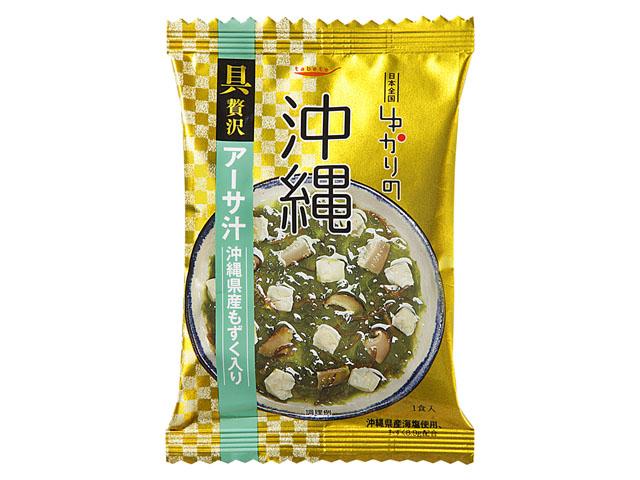 ゆかりの沖縄 アーサ汁(沖縄県産もずく入り)