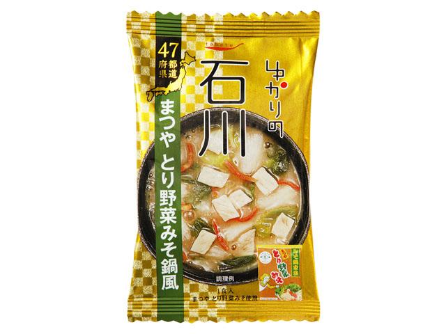 石川 まつや とり野菜みそ鍋風
