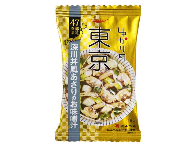 東京 深川丼風あさりのお味噌汁