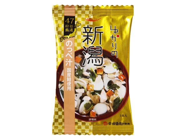 新潟 のっぺ汁(国産鮭使用)