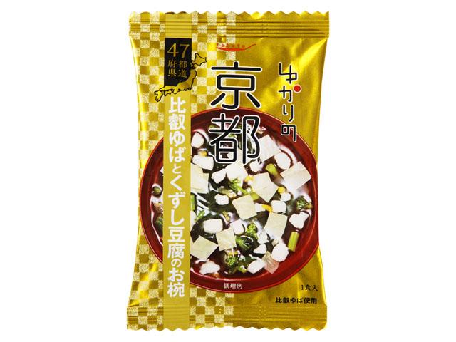 京都 比叡ゆばとくずし豆腐のお椀