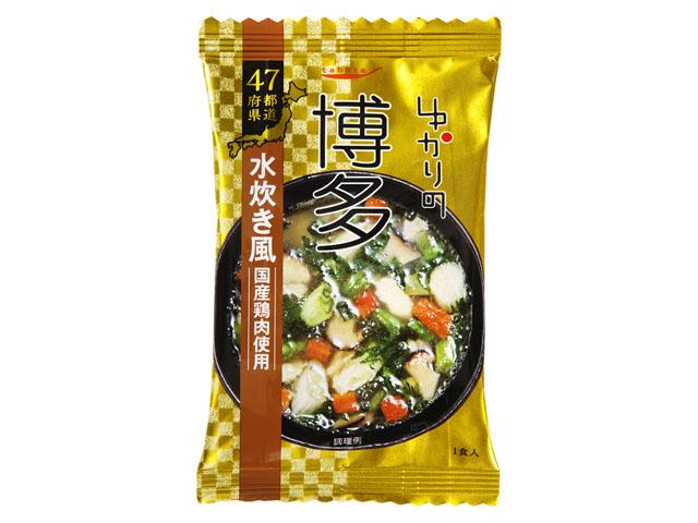 博多 水炊き風(国産鶏肉使用)