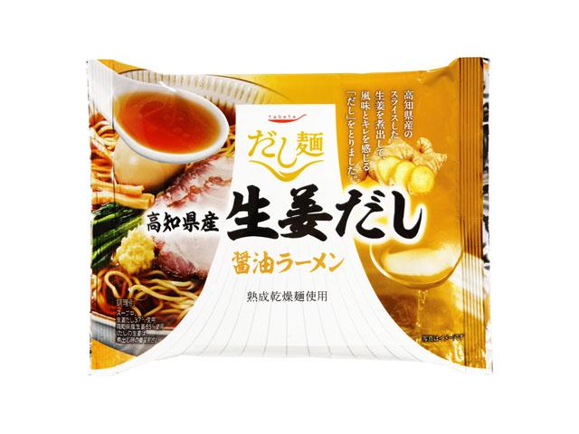 だし麺 高知県産生姜だし醤油ラーメン