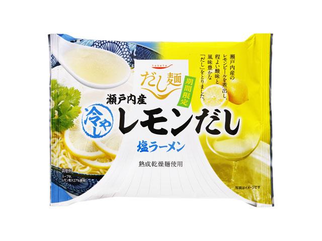 瀬戸内産レモンだし塩ラーメン