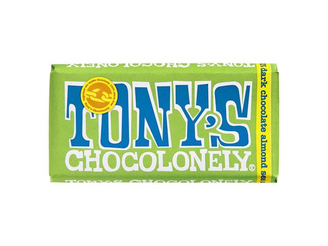 ダークチョコレート 51% アーモンドシーソルト