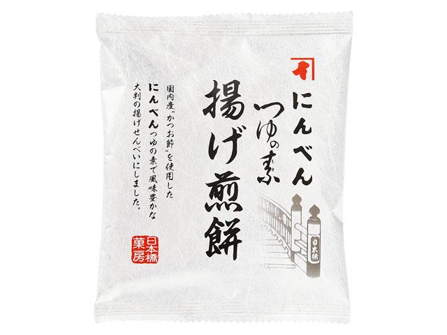 日本橋菓房