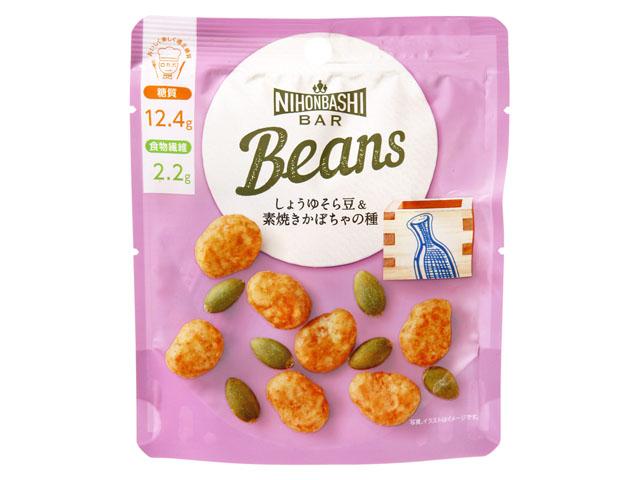 Beans しょうゆそら豆&かぼちゃの種