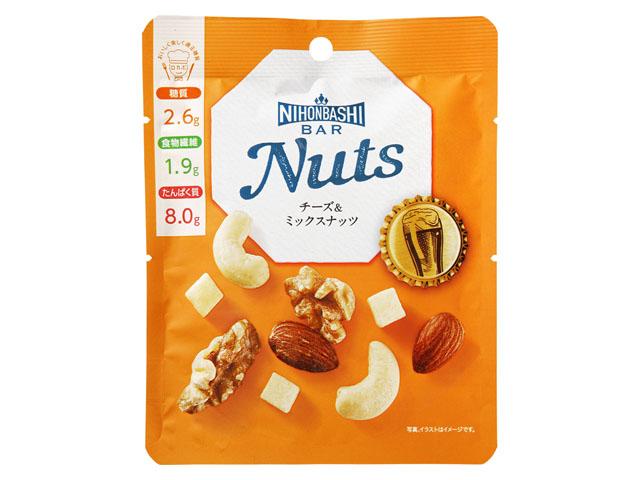 Nuts チーズ&ミックスナッツ