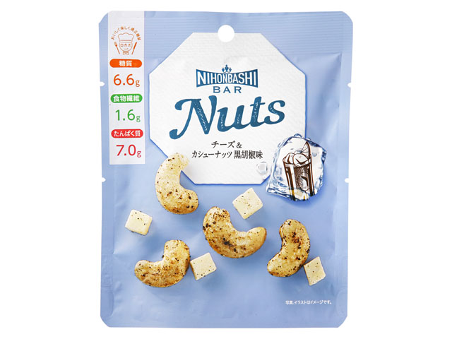 Nuts チーズ&カシューナッツ黒胡椒味