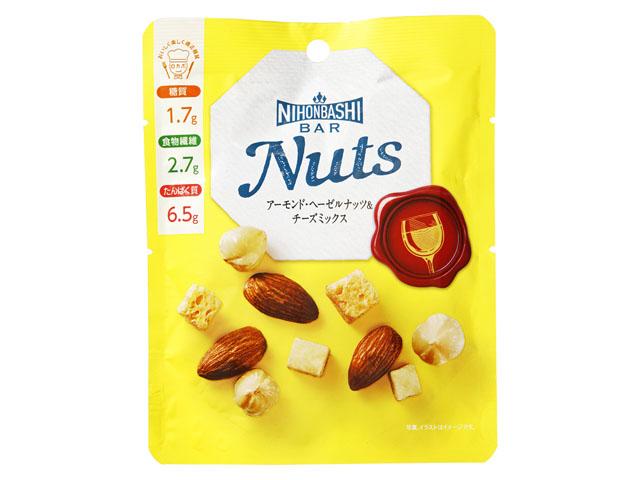 Nuts アーモンド・ヘーゼルナッツ&チーズミックス