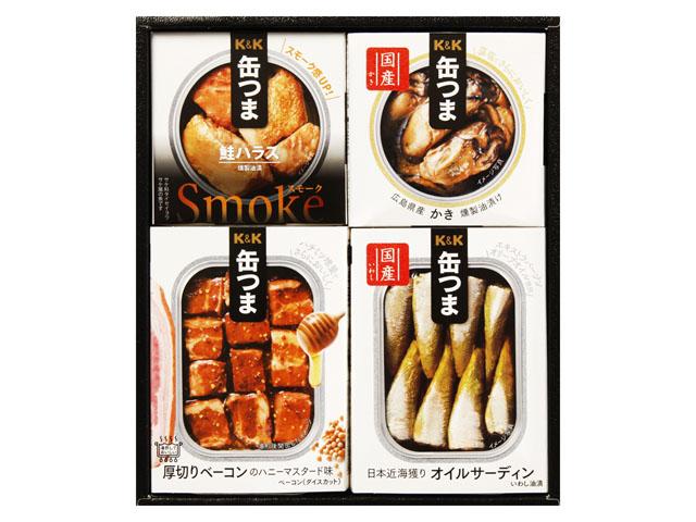 KK 缶つま 人気商品4品セット